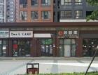 上街 花语海二号楼13店面 住宅底商 62平米