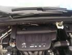 标致 款 2.0L 自动舒适版精品车无事故