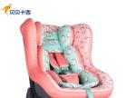 汽车用 3C认证儿童安全座椅宝宝婴儿安全座椅0-4岁