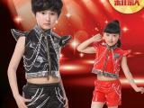 六一儿童表演服装幼儿舞蹈服男女童比赛吊带链条街舞现代舞演出服