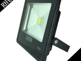 【企业集采】厂家直销新款一体化30WLED投光灯泛光灯IP66