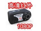 T8000高清1080P迷你DV 带红外灯 夜视功能 迷你摄像机小相机
