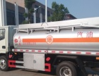 揭阳5-15吨二手国三库存加油车油罐车低价转