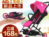 贝之星婴儿推车可坐可躺轻便折叠避震伞车宝