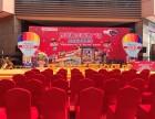 东莞开业庆典周年庆典气球拱门租赁