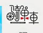 华南泉州平面设计培训班分享业内资讯:UI设计培训哪