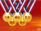 台州阿里巴巴诚信通淘宝天猫托管代运营服务