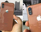 杭州iPhoneX手机分期0首付分期付款详细的步骤有哪些?