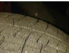 出售本田凌派4条原装轮胎