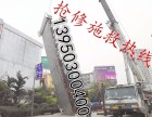 连江县吊车租赁连江周边吊车浪屿吊车亭江吊车