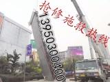 罗源县吊车租赁 罗源周边吊车出租 丹阳吊车马鼻吊车 蕉城吊车
