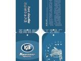 免设计订做彩色吊牌 挂卡 裤子腰卡 玩具吊牌品质保证