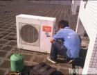 温州江滨路百里路环城路空调移机 空调回收 空调维修加氟 清洗