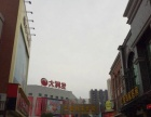 【济南商铺】章丘大润发附近商业街盈利饭店转让
