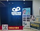 深圳南山西丽公司招牌制作