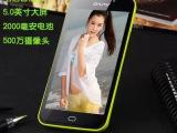 全新正品欧卡i307智能电信3G手机 5.0高清大屏智能机 超长