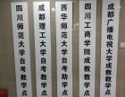 四川自考 汉语言文学本科报名 自考汉语言文学专业