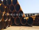 q345b螺旋钢管 五洲牌 沧州市螺旋钢管有限公司