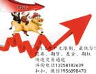 蚌埠网上开户炒股佣金较低的是多少,哪家较低?