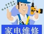 上海长宁检修维修海信热水器维修中心