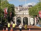 想申请英国名校 你准备好了吗?