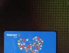 中商摩尔城沃尔玛超市1500元购物卡转让