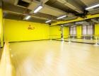 南山专业舞蹈室,培训室出租,可分租