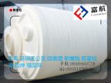 塑胶容器工艺 滚塑容器塑料桶厂家 **生产法兰一体20吨塑料水箱