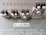 T2N-800冲床油泵维修,500吨金丰离合器电磁阀 选东永