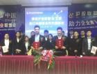 沪投联盟与王宽签订中国区合作代理协议!