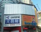 三面翻 钢结构 广告制作 喷绘 灯箱