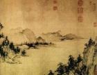 重庆市黔江古代书画现在交易价格多少