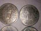 古币银币值得收藏