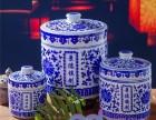 陶瓷罐子 陶瓷罐子定做 陶瓷蜂蜜罐 陶瓷储物罐