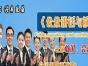 广州成人演讲口才培训哪家专业 当众讲话口才培训