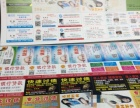 商务快印、各种宣传名片、卡片