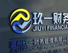 香港公司注册、海外公司注册、公司年检等
