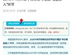 徐州成人自考报名及学校,如何快速获得自考本科证