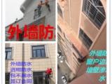 松江家用卫生间做防水松江厂房楼顶漏水渗水做防水维修房屋