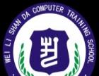 沈阳18年电脑培训学校维力山大影视后期制作培训 栏目包装 影