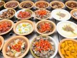 深圳厨师培训学校