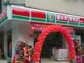 浏阳商业街十字路口门口就是公交站旺铺做便利店