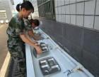 北京全封闭式特训学校有远程视频监控吗?