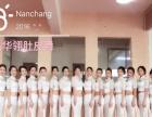 安庆专业肚皮舞教练培训学校,零基础教学