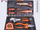 8件套家用工具套装 组合工具五金工具套装五金手动工具