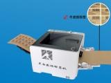 出售全新OKIB412dn不干胶标签激光打印机