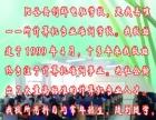 阳谷创辉电脑培训学校常年招生