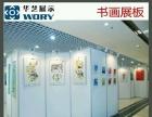 9成新展览器材八棱柱展板画展标摊特装办公隔断屏风板墙户外