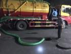 专业管道疏通 马桶维修换 防水补漏 专车抽粪 高压疏通