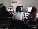 罗湖区洪湖附近里有学电脑培训班,随到随学不限学时